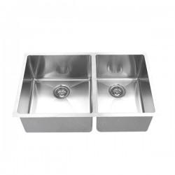 B1608 Undermount Sink w/ 20mm Radius Corners